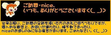ありがとうございます2.jpg